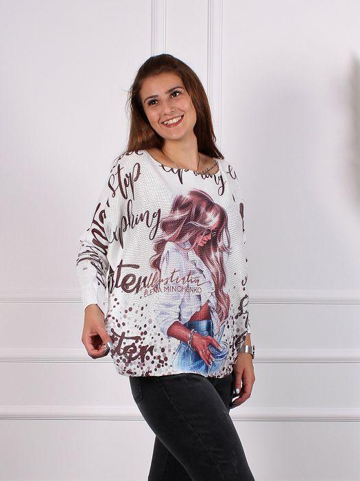 Majica Never