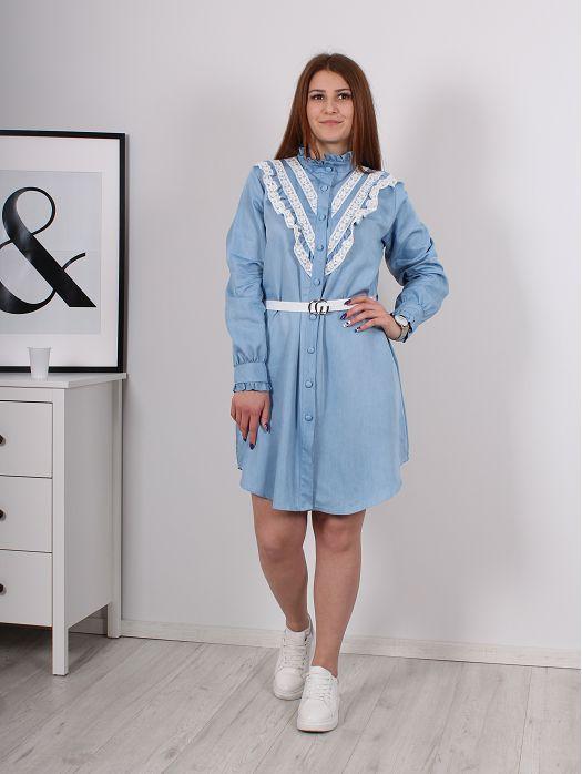 Traper haljina Čipkica
