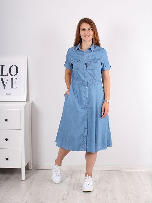 Traper haljina Dove