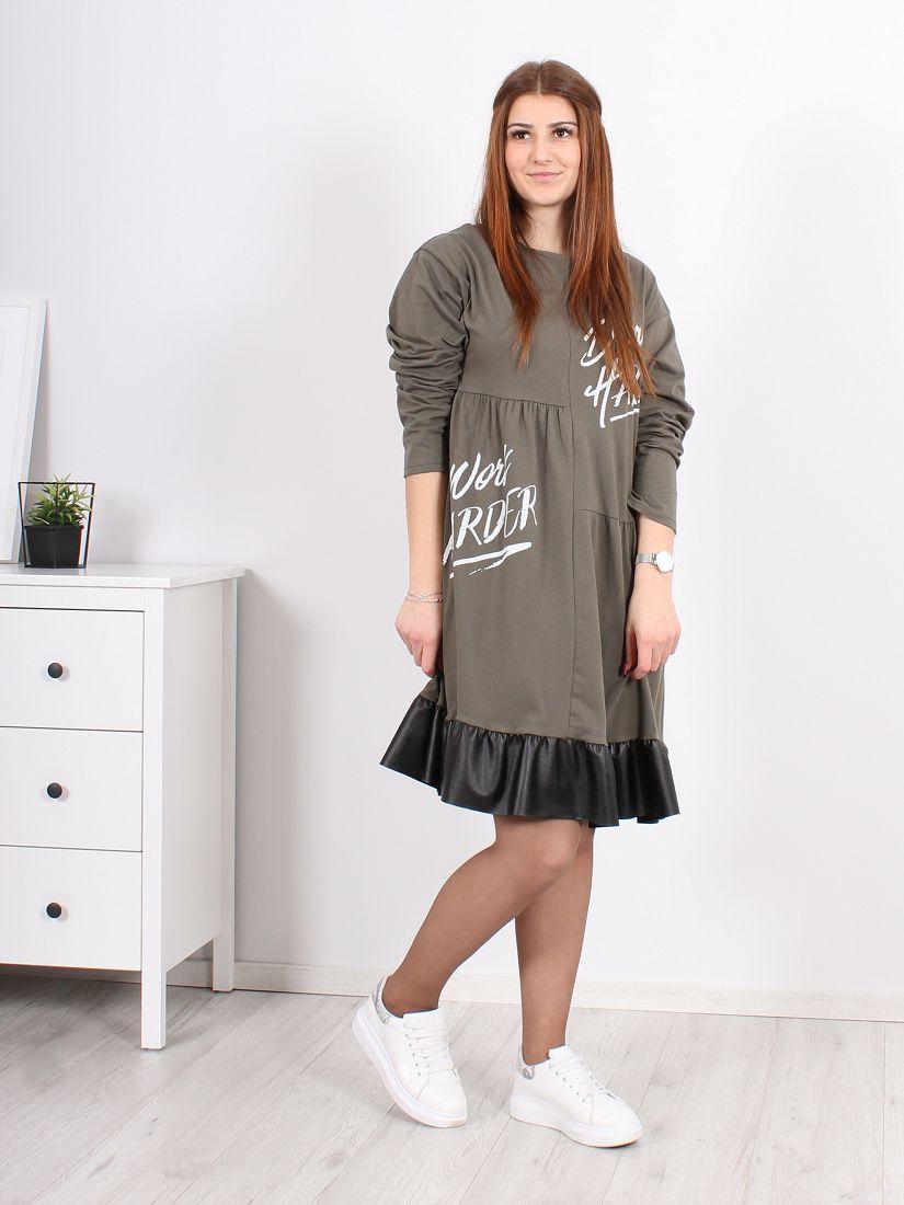 haljina-hard-2862_1.jpg